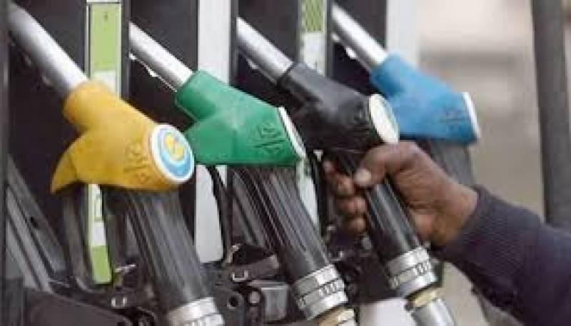 Govt reduces petrol prices