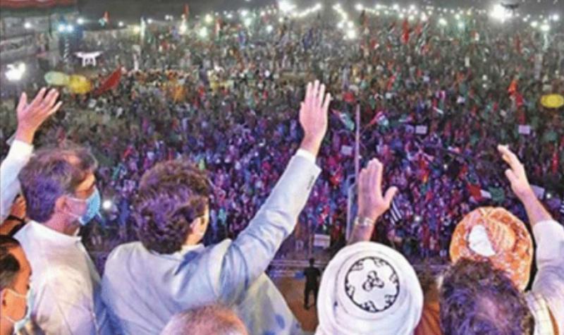 Peshawar, poer show, PDM