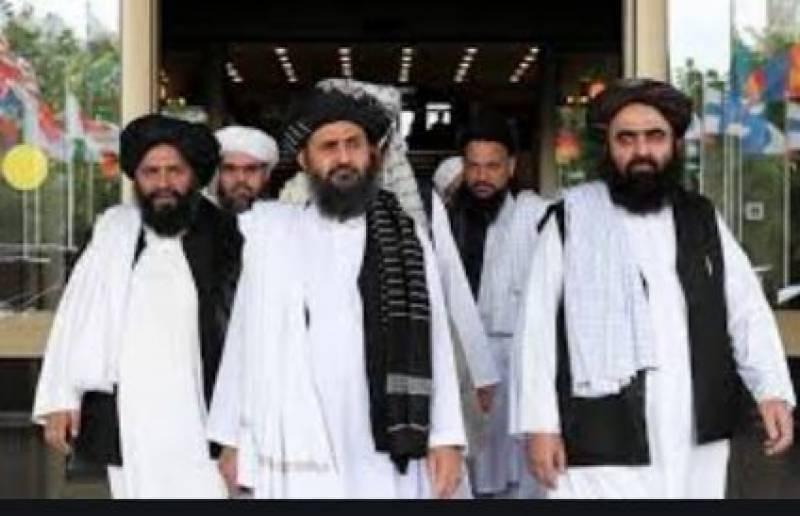 mike pompeo, taliban, afghan, negotiators, qatar, neo tv