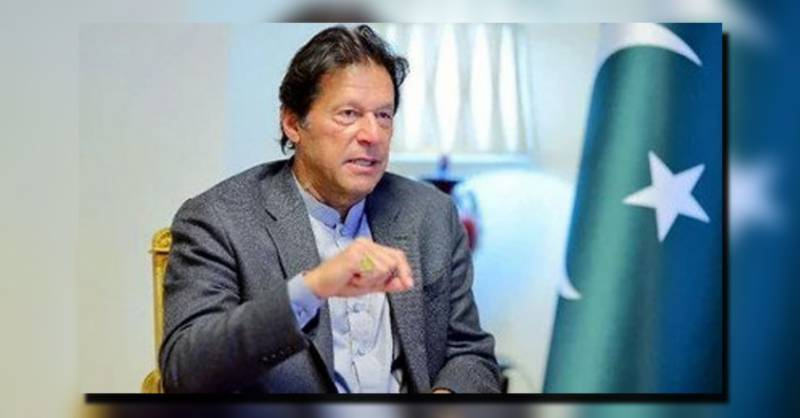 PM Imran, rapist