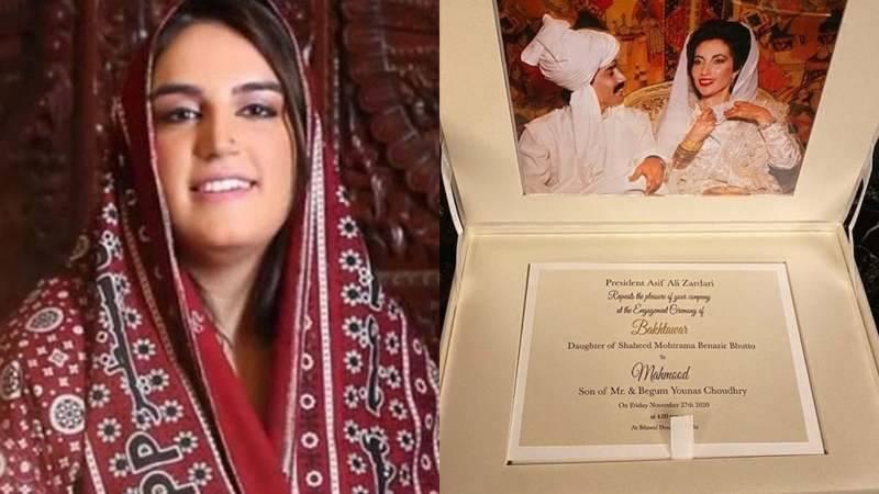 Bakhtawar Bhutto's engagement ceremony held at Bilawal House