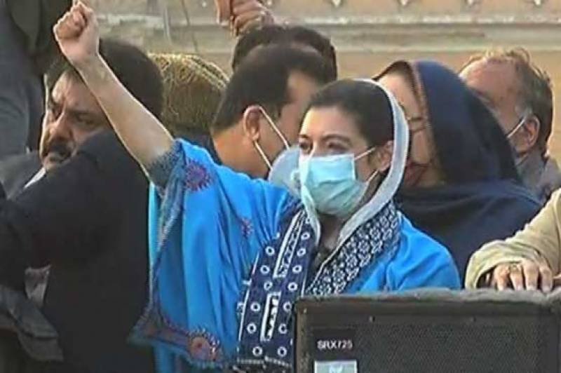 PDM's Multan rally: Aseefa Bhutto says 'selected will have to go now'