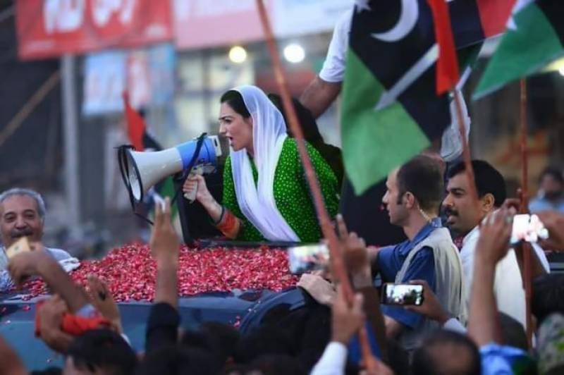 Aseefa Bhutto is pretty cool, thinks Ali Tareen