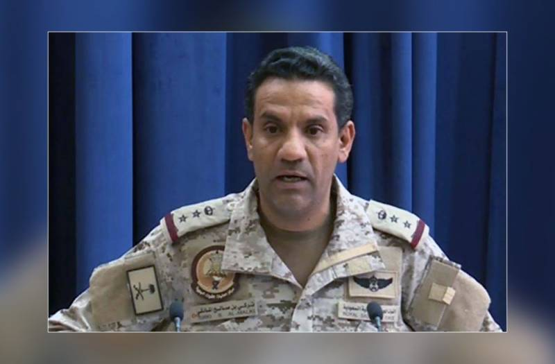 Arab Coalition destroys two Houthi bomb-laden boats