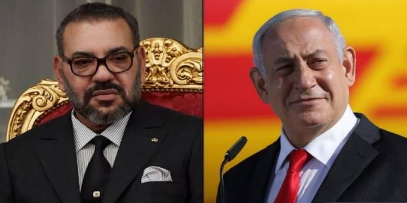 morocco, arab league, israel, recognises, US, Trump, neo tv