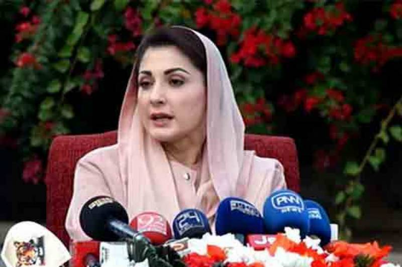 Maryam terms early Senate elections a plan to distort Constitution