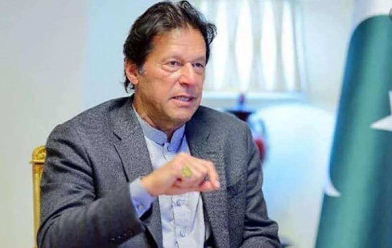 cda, fine, bani gala, PM, Imran Khan, neo tv
