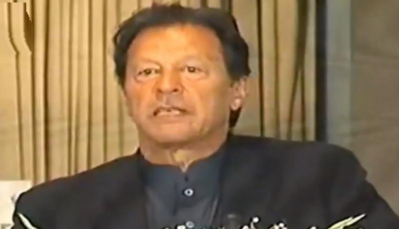 PM Imran launches 'Billion Tree Honey Initiative'
