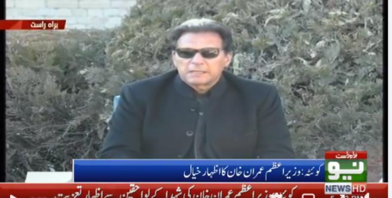 Machh tragedy: PM Imran visits Quetta, meets families of slain Hazara coal miners