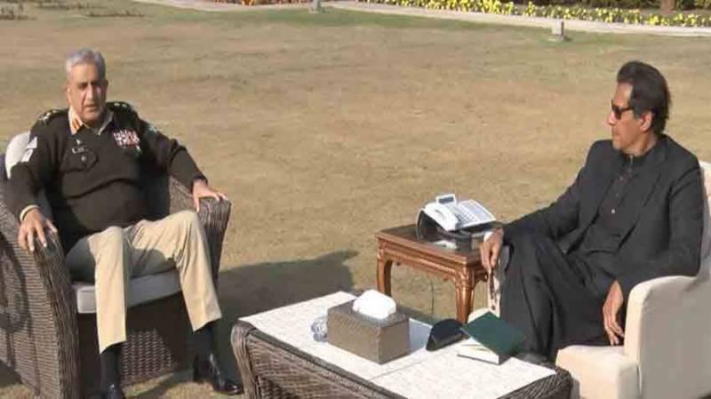 army chief, gen bajwa, imran, Neo TV, COAS