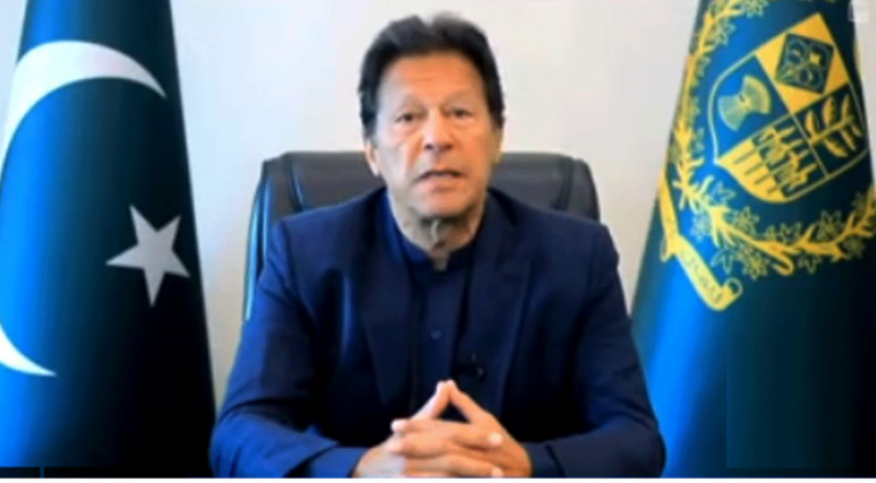 PM Imran calls for global equitable, affordable access to COVID-19 vaccine