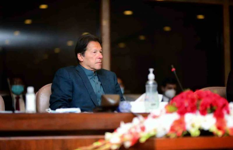 PM Imran says PDM is practically over