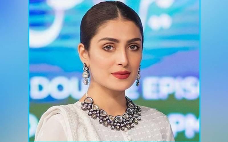 ayeza, khan, pakistani, instagram, actor, neo tv