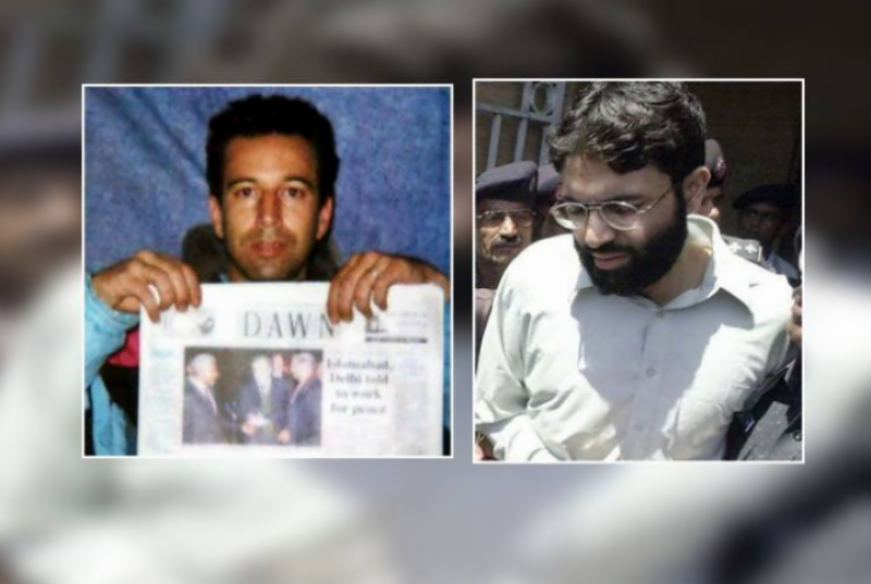 Daniel Pearl murder case: SC orders to shift Omar Sheikh to govt rest house