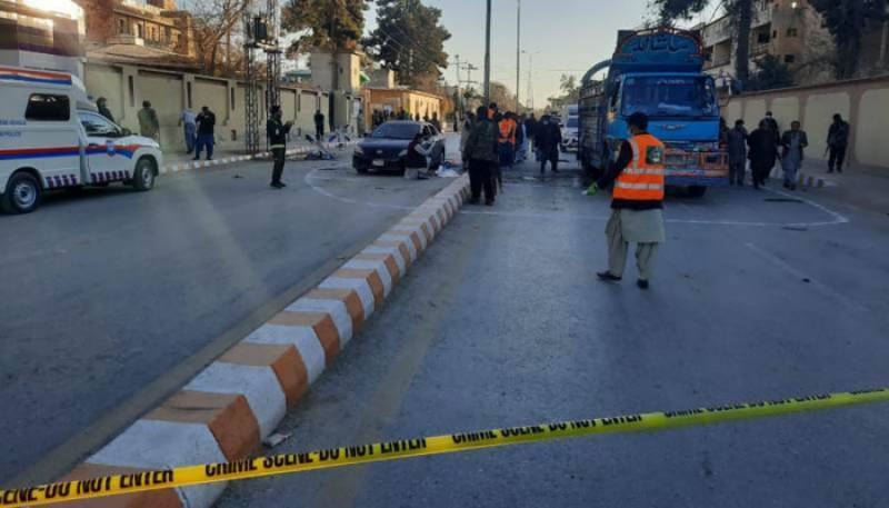 killed, injured, balochistan, blasts, kashmir solidarity, neo tv