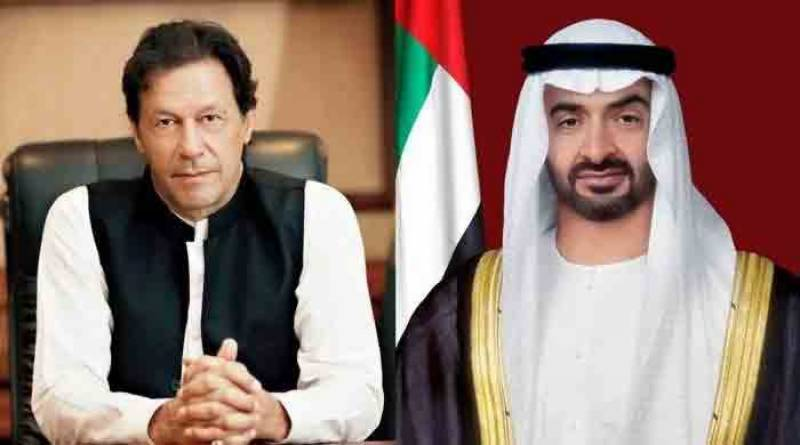 imran, abu dhabi, crown prince, PM, UAE, bilateral, neo tv