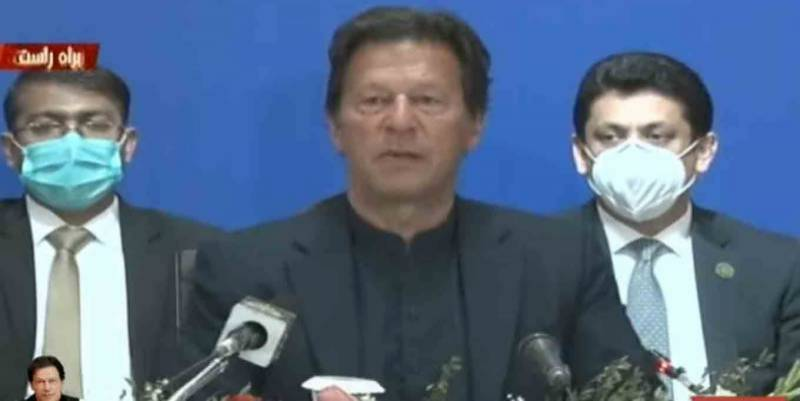 PM Imran urges Muslim countries to collectively raise voice against Islamophobia