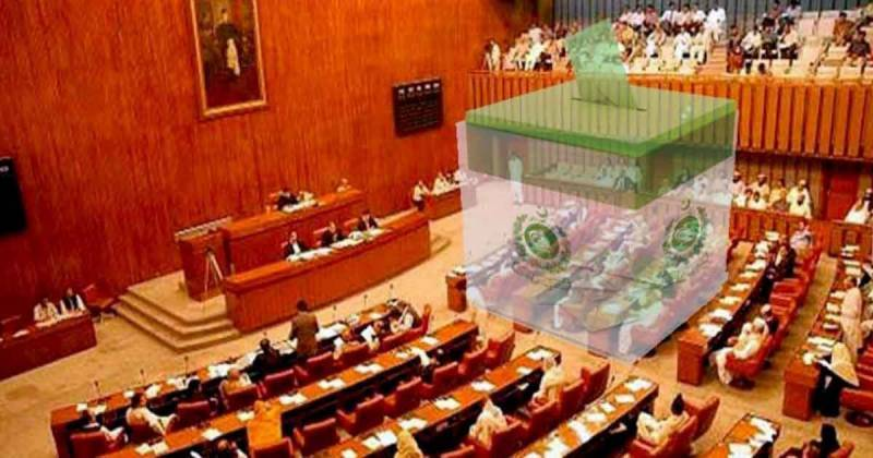 Last date for filing Senate polls nomination papers today