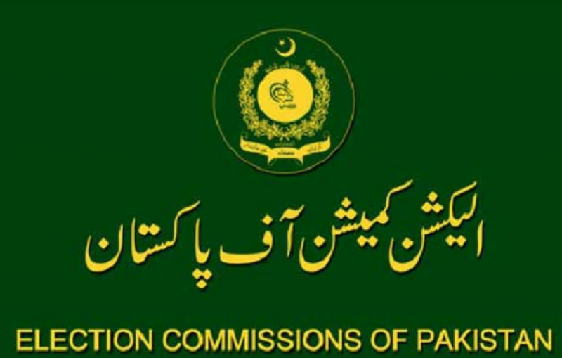 Senate elections: ECP starts scrutiny of nomination papers