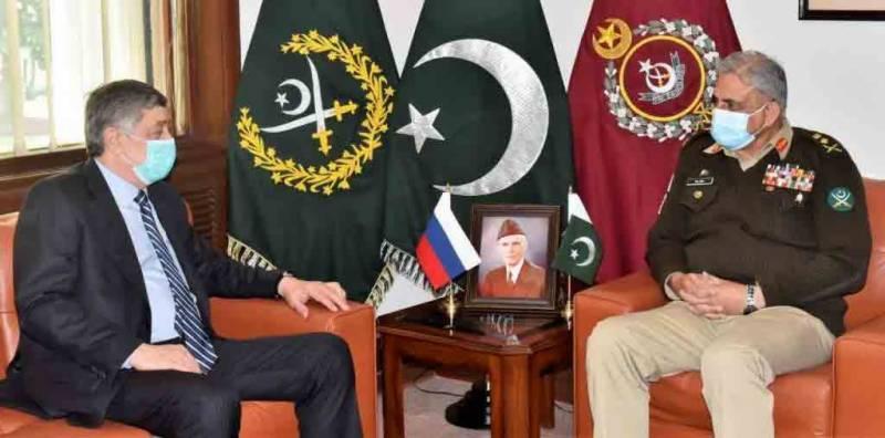 COAS Gen Bajwa, Russian presidential envoy discuss Afghan peace process
