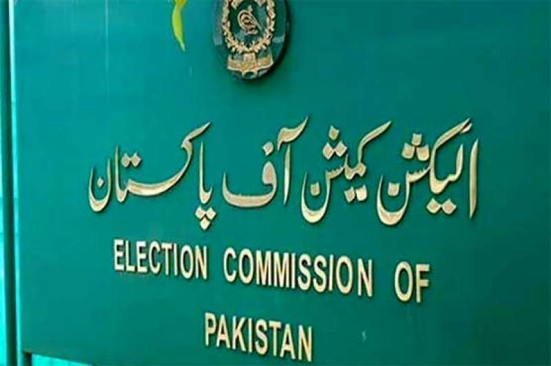 ECP declares NA-75 Daska by-election null and void, orders re-polling on March 18
