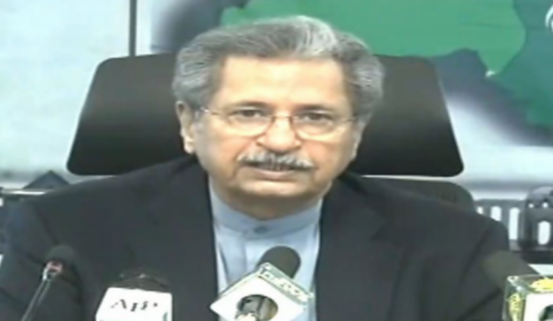 Schools to start 5-day regular classes from March 1: Shafqat Mahmood