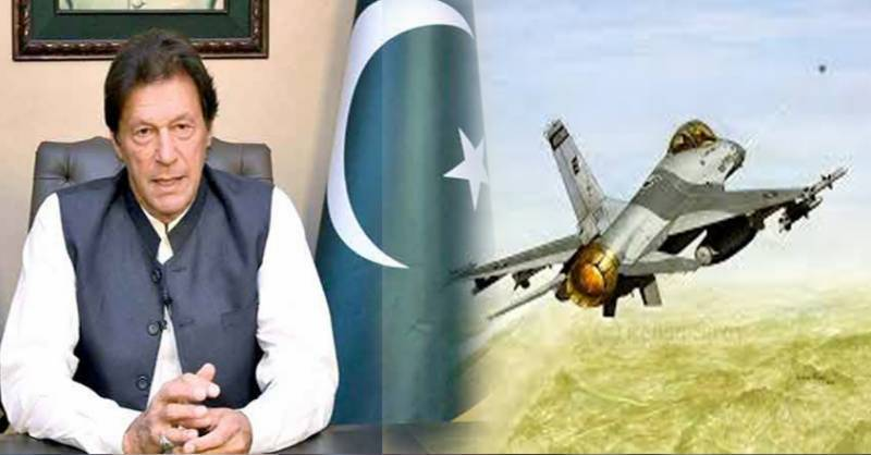 PM congratulates nation, armed forces on 2nd anniversary of Operation Swift Retort