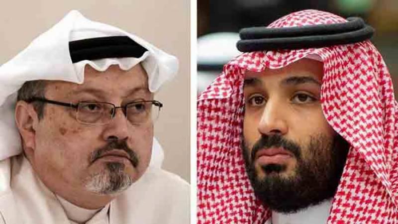 saudi, khashoggi murder, unacceptable, negative, no tv