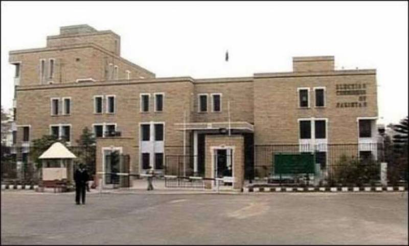 Senate elections on March 3 to be held 'as per past practice': ECP