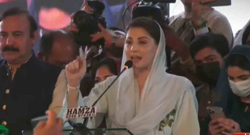 Maryam Nawaz says those who tried to break PML-N are themselves breaking