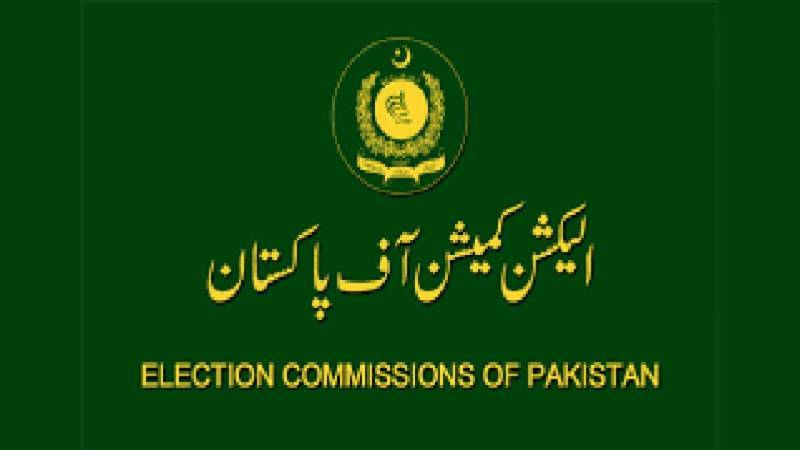 ECP convenes meeting to review PM Imran's allegations