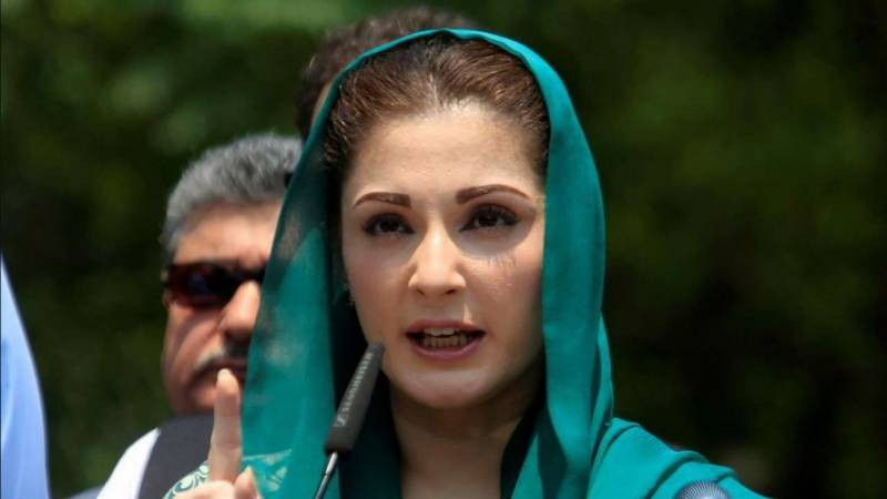 NAB moves LHC for cancellation of Maryam's bail in Chaudhry Sugar Mills case