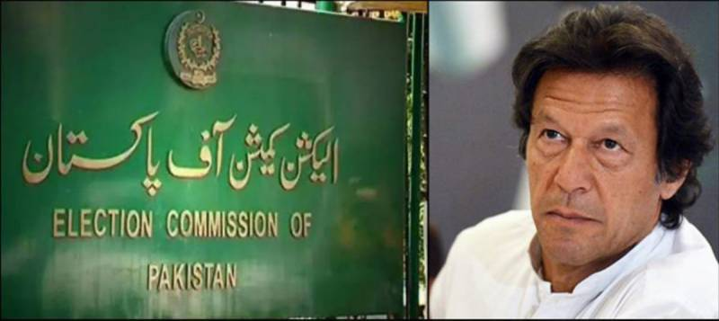 ECP rejects PPP's petition against PM Imran over issuance of development funds