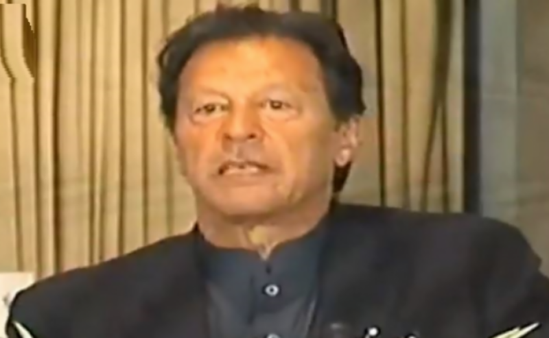 PM Imran calls for FBR's track and trace system to curb tax evasion