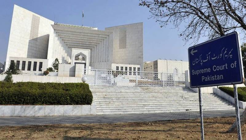 SC dismisses PTI's plea to suspend ECP ruling on Daska by-election