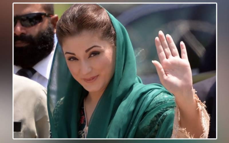 LHC approves pre-arrest bail of Maryam Nawaz till April 12