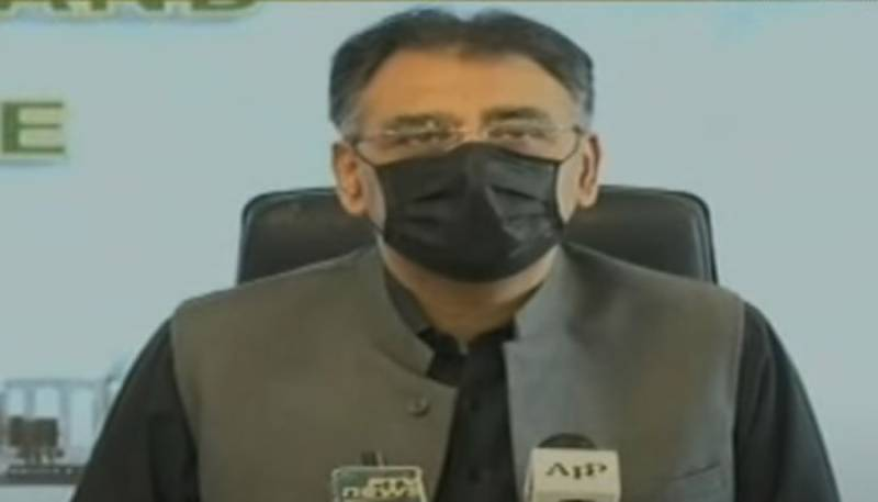UK variant of COVID-19 'more dangerous' than previous one: Asad Umar