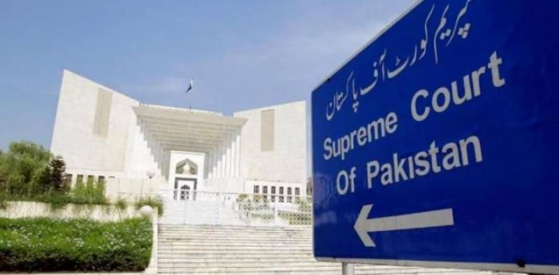 SC rejects PTI's appeal, orders re-election in NA-75 Daska