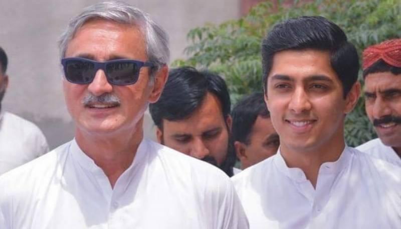 Jahangir Tareen, son secure interim bail in sugar scam case