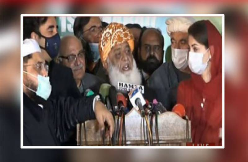 PDM serves show cause notices to PPP, ANP over 'rules violation'
