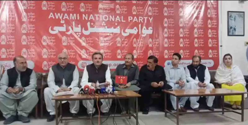 ANP quits PDM over show-cause notice row