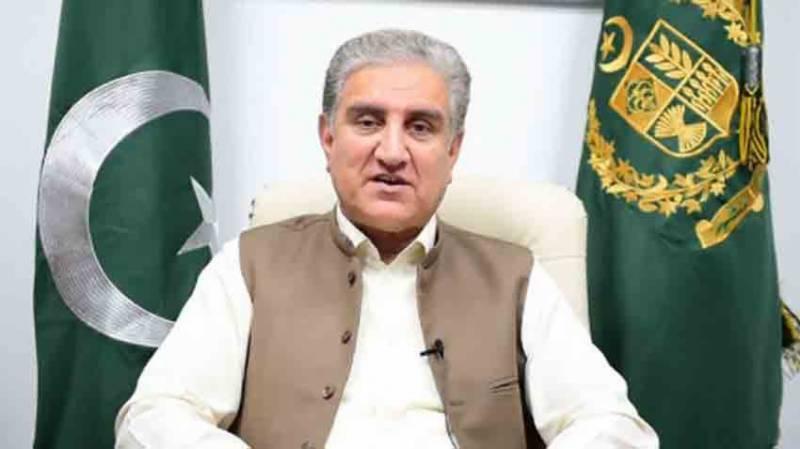 jahangir tareen, imran, qureshi, FM Qureshi, PTI, PPP, neo tv
