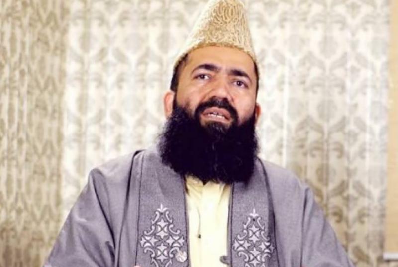 Ruet-e-Hilal Committee meets in Peshawar for Ramazan moon sighting