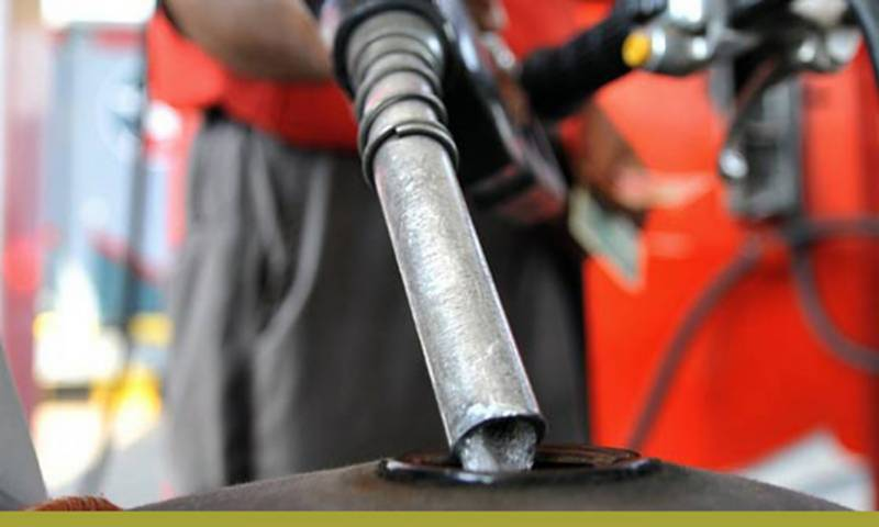 Govt reduces petrol price by Rs1.79