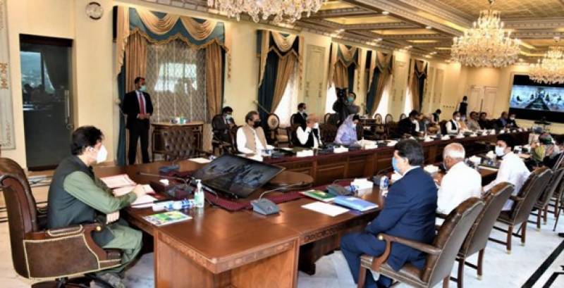 PM Imran reshuffles cabinet, Shaukat Tareen becomes new finance minister