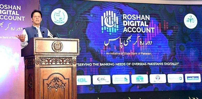 PM Imran thanks overseas Pakistanis as RDA funds cross $1 billion