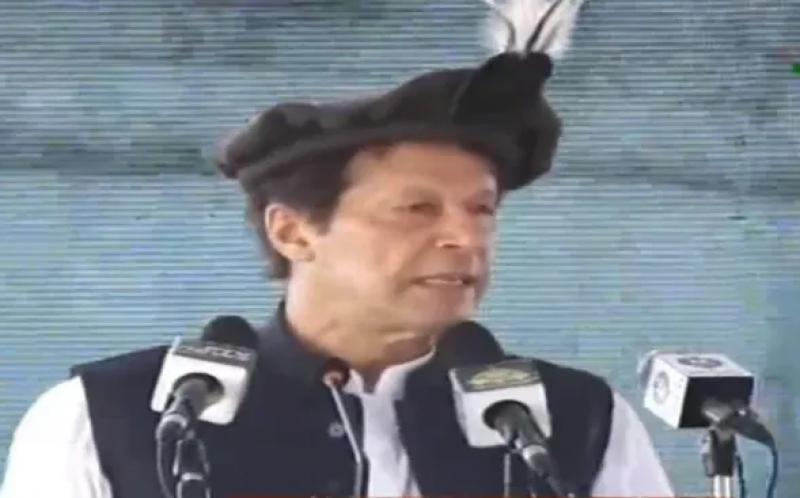 PM announces Rs370 billion development package for Gilgit-Baltistan