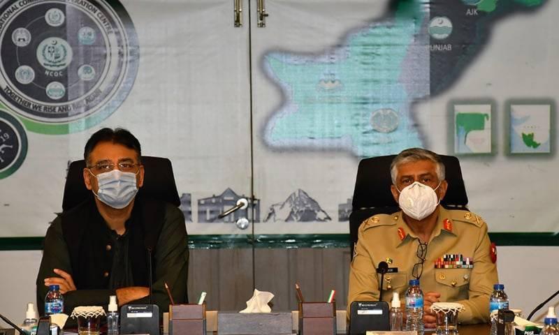 COVID-19: NCOC bans processions on Youm-e-Ali (RA)