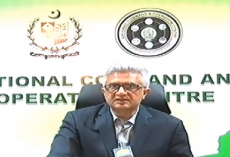 COVID-19: Pakistan to receive 19 million vaccine doses by June, says Dr Faisal