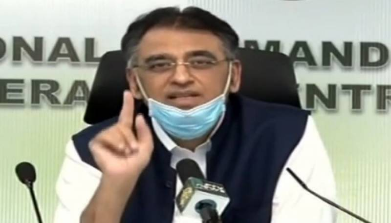 Over 200,000 people vaccinated in single day: Asad Umar